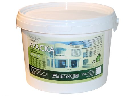 color_NIOM-104_big-bucket