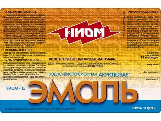 ЭМАЛЬ водно-дисперсионная НИОМ 115